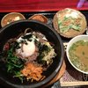大将軍 - 料理写真:石焼ピビンバ定食750円(当時の価格)(第一回投稿分②)