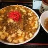ふじや中華飯店 - 料理写真:麻婆焼きそば