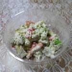 フロプレステージュ - 料理写真:タラバガニのタルタルサラダ