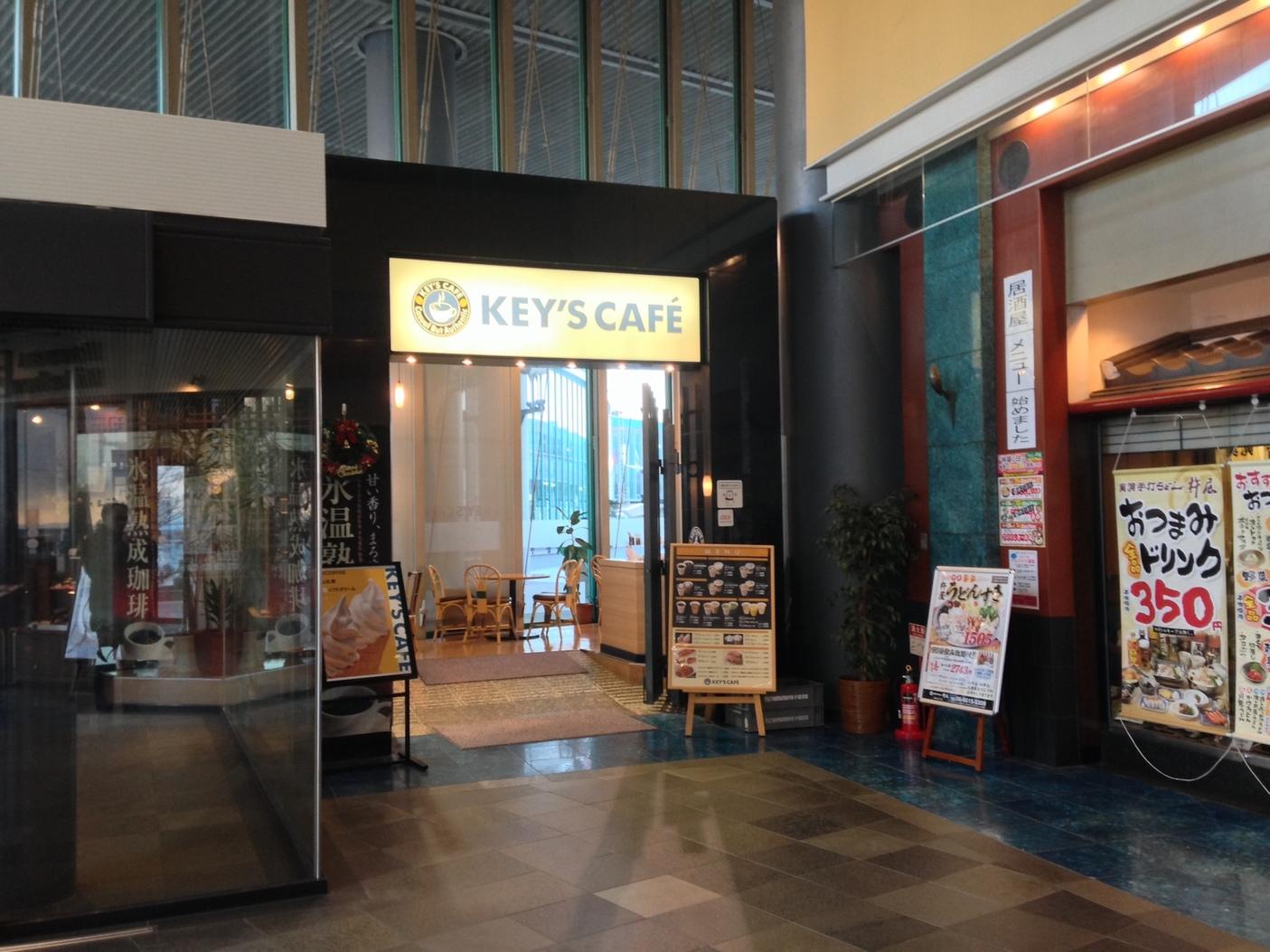 キーズ カフェ ATC店