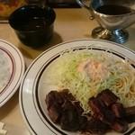 菱竹 トライ - ハラミステーキ定食