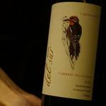とり田 - ワイン