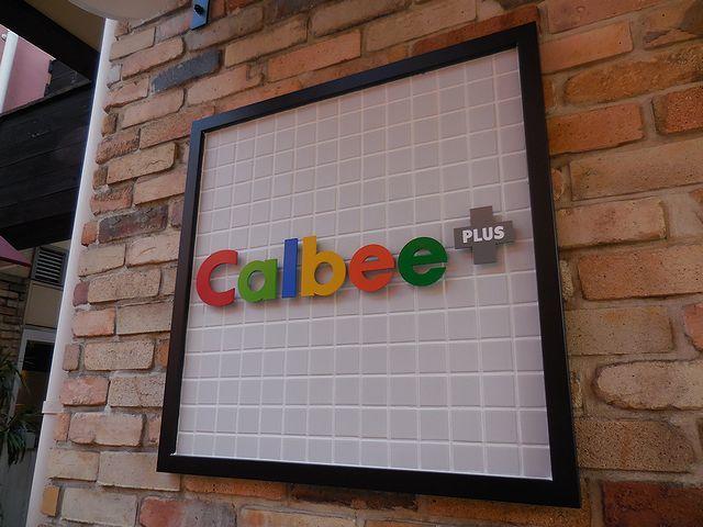カルビープラス 神戸ハーバーランドumie店