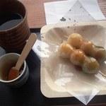 みはらしカフェ茶屋 - いろり団子(550円)※10月~5月の期間限定