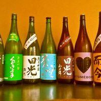 10種類以上日本酒取り揃え