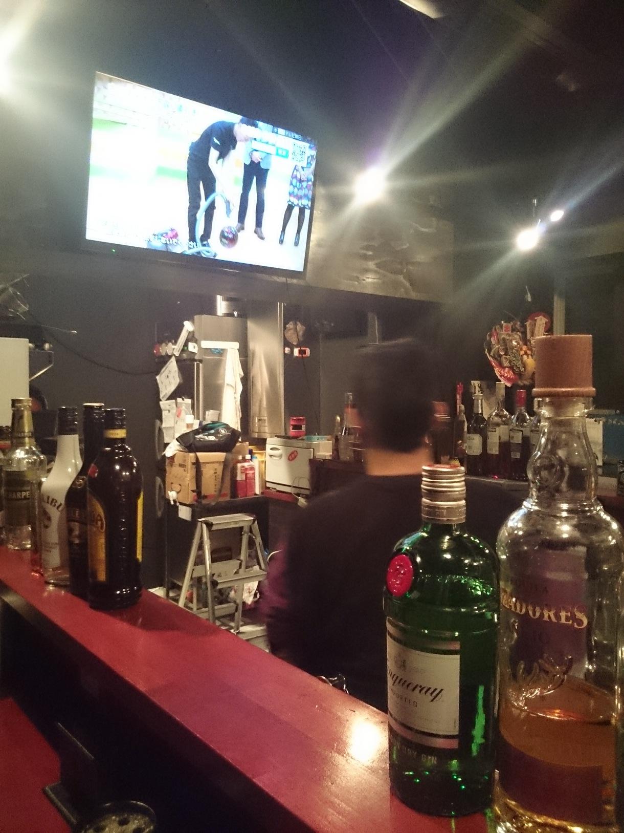 Standing Bar Devils Den