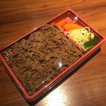 京のお肉処 弘 - 焼肉弁当(900円)