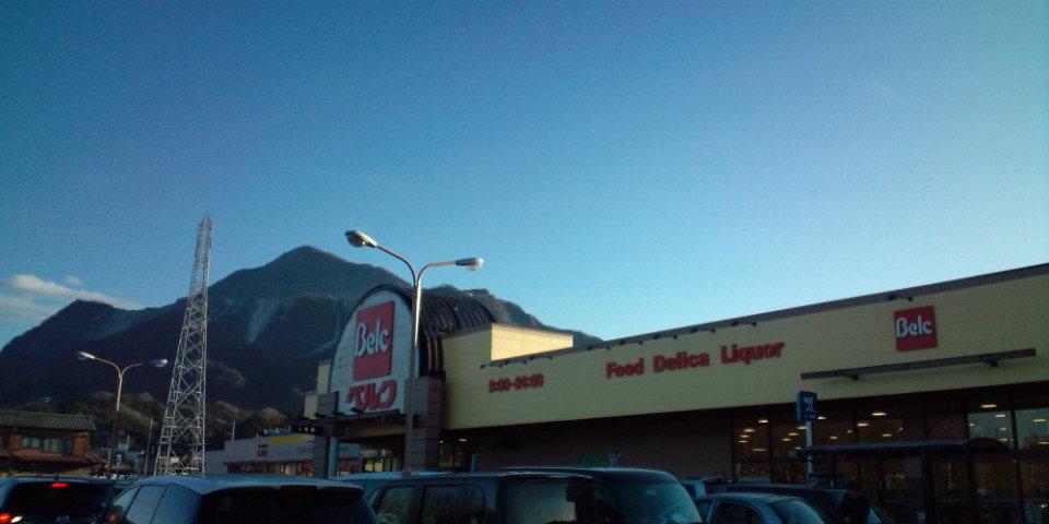 マルセリーノ ベルク影森店