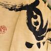 地鶏炭火焼 鳥八 - 外観写真: