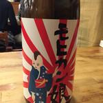 ビストロ de 麺酒場 燿 - 豊盃モヒカン娘