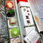 みのかも金蝶堂 - みのかも金蝶堂「和生 聖夜」クリスマス限定和菓子 2014.12.24撮影