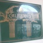 Anitico Caffe' Calissano -