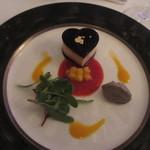 グランドプリンスホテル - ハート型のフォアグラムースとポルチーニクリーム