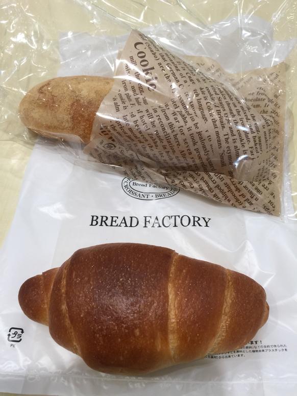 パン工場 一関店