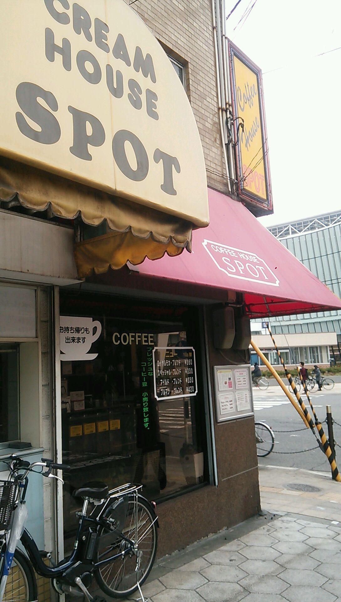 喫茶スポット