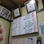 ちゃんこ谷川 - ユーミンと店主の写真がたくさん