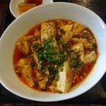 33733301 - 麻婆豆腐