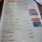 オーガニックカフェ チャント -