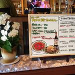 マーマレードカフェ - 年末年始も開店しています