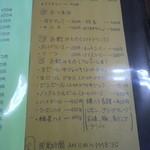 33752601 - メニュー②