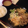 さん喜 - 料理写真:日替わり定食
