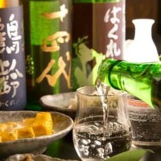 お酒の品揃え日本酒選りすぐり集めました
