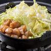 味処 さぶろうべい - 料理写真: