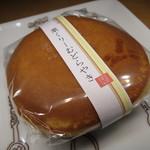 元町 香炉庵 - 【再訪4】栗くりーむどらやき
