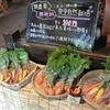八郷の里 - 料理写真:八郷の里・無農薬。無肥料の野菜(2014.11)