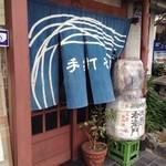 33784459 - 何処にでもある、町のお蕎麦屋さんという店構え♪