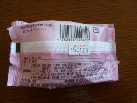ボンサンク 加古川店