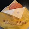中村さんちのパン屋さん - 料理写真:カレーパン