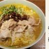 ITADORI - 料理写真:豚しゃぶカレー担々麺