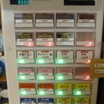 ろく月 - 券売機