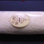 ミロワール - 生ロールケーキ(プレーン)