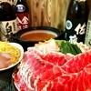 居酒屋どらごん - 料理写真:坦々しゃぶしゃぶ鍋