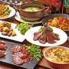 ダイニング アジアン - 料理写真:予約でお得!!料理7品・2時間飲み放題付きプラン♪