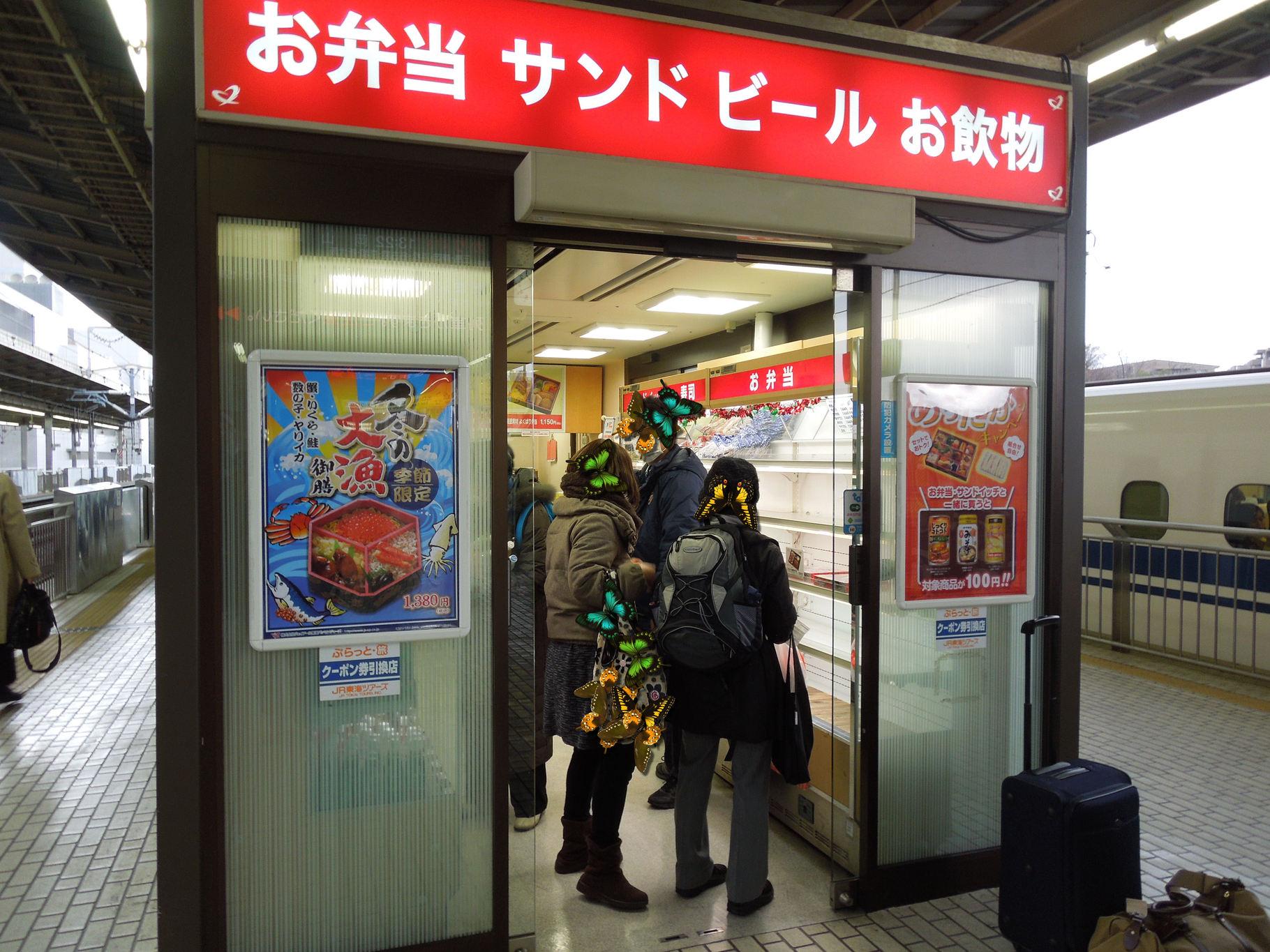 ジェイアール東海パッセンジャーズ 新横浜スタンド下り10店