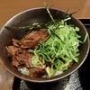 らーめん処 北海しゃらんべ - 料理写真:チャーシュー丼
