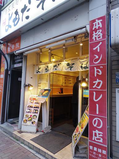https://tabelog.ssl.k-img.com/restaurant/images/Rvw/33860/33860133.jpg