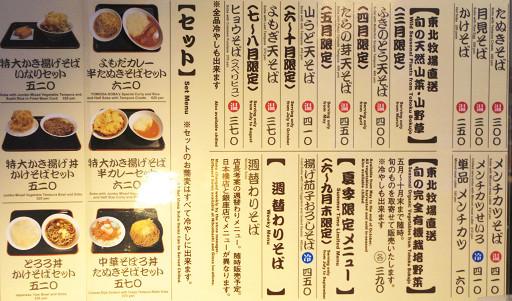 https://tabelog.ssl.k-img.com/restaurant/images/Rvw/33860/33860136.jpg