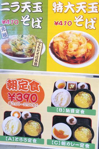 https://tabelog.ssl.k-img.com/restaurant/images/Rvw/33860/33860137.jpg