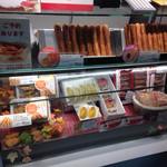 らぽっぽ - 色んな芋菓子が並びます