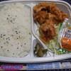 オリジン弁当 - 料理写真:から揚げ弁当¥399-
