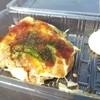 お好み焼き たまや - 料理写真:NODA産FOODフェスタ2014  とんぺい焼き  300円