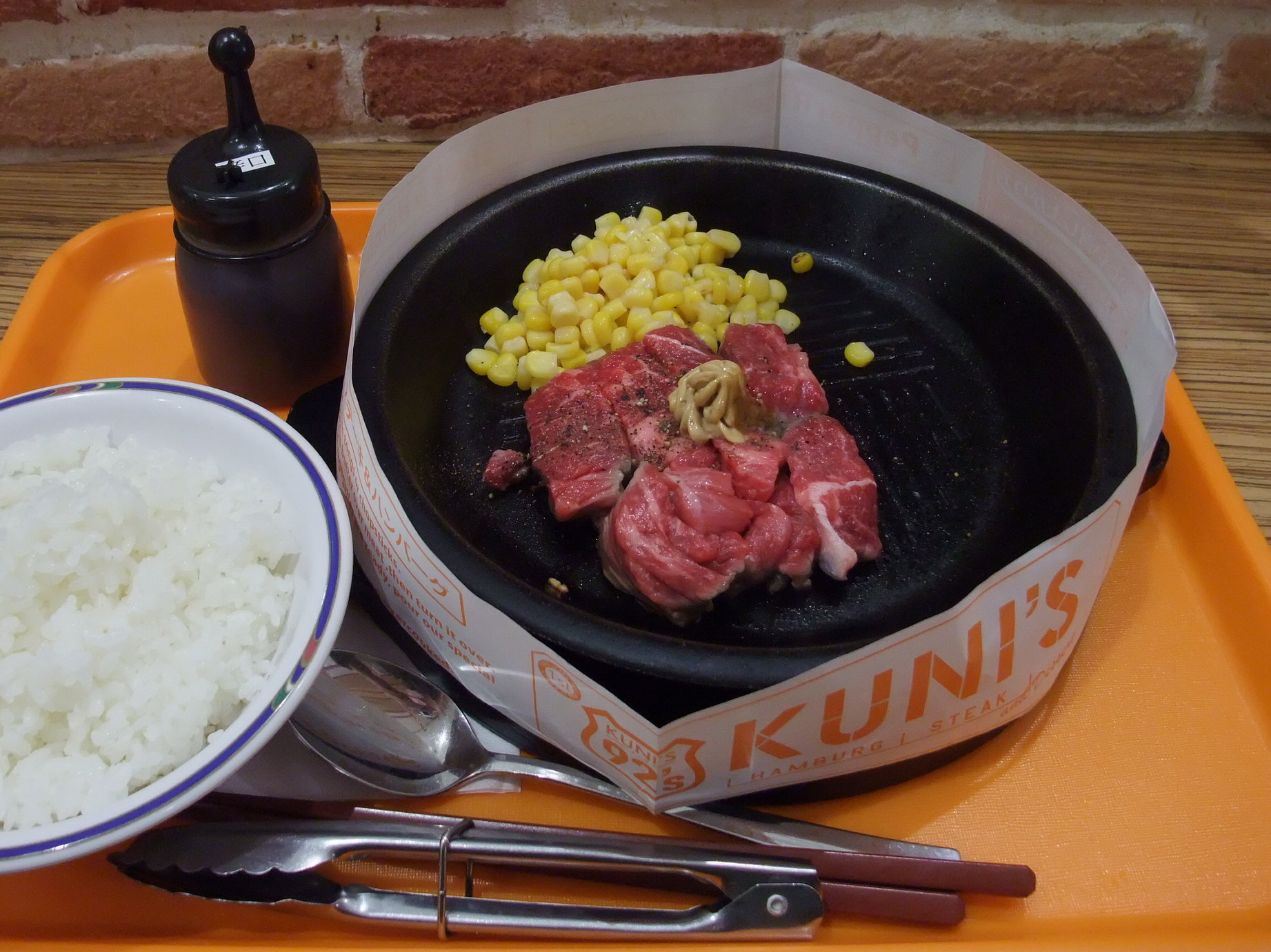 KUNIS イオンモール日の出店