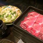 鍋ぞう - 牛タン ネギ