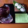 コーヒーショップ さんべ - 料理写真:みやまセット(650円)