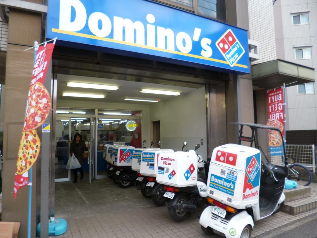 ドミノ・ピザ  所沢店