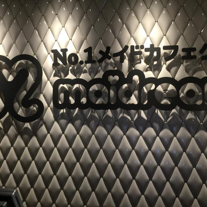 めいどりーみん 名古屋 ドン・キホーテ栄店